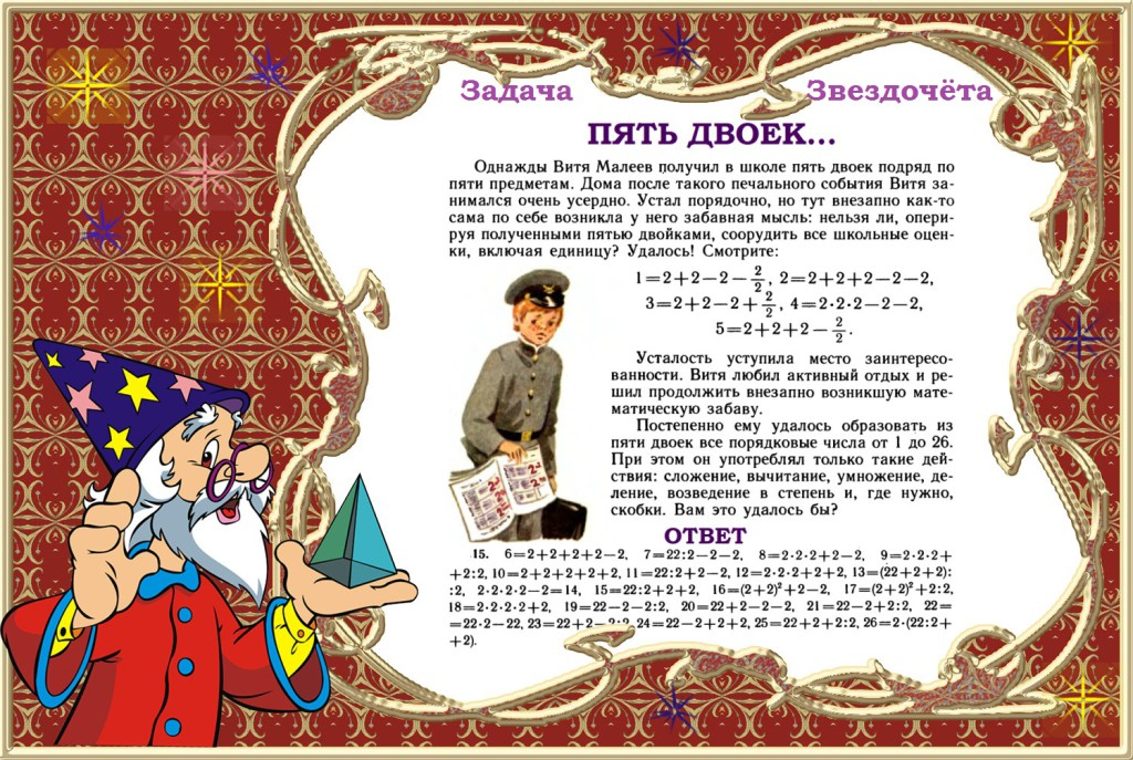 kinderyata_14468133833375947