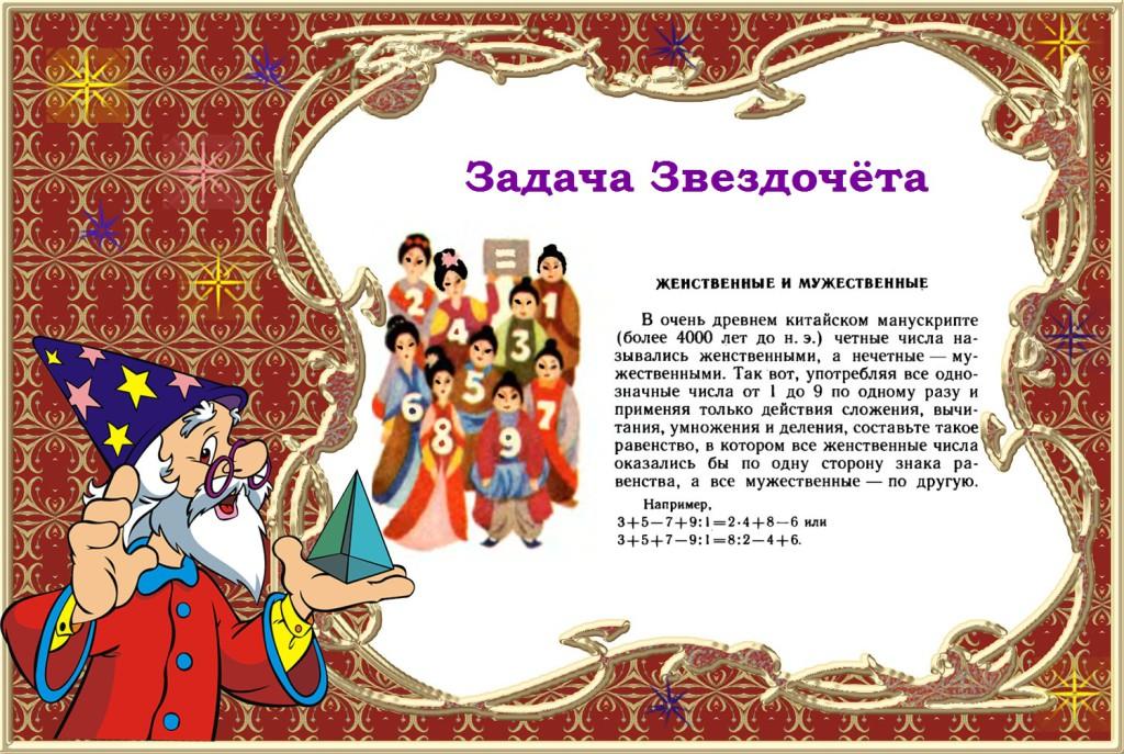kinderyata_14468146553375290 (1)