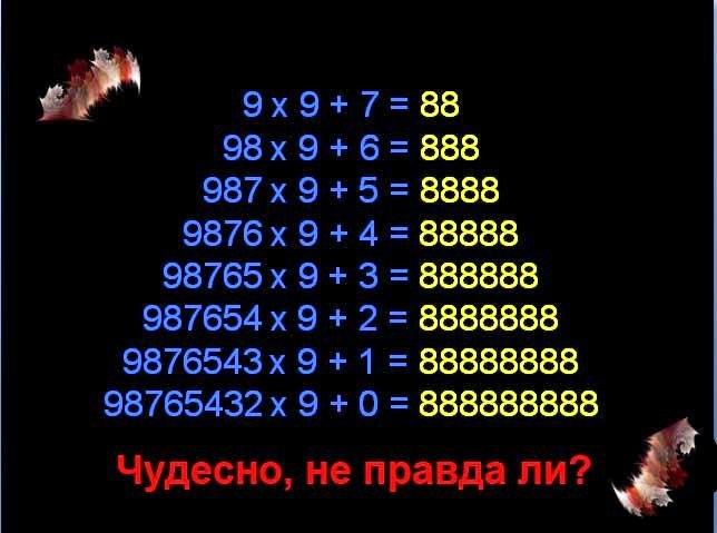 y_7f0d1044