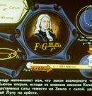 Астрономия и физика