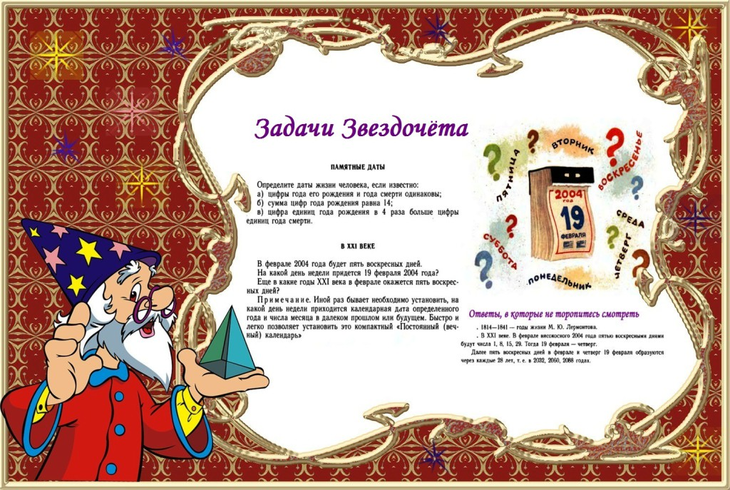 kinderyata_144680999318715510