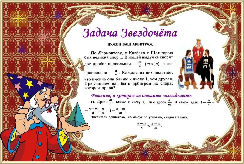 kinderyata_144681226929713439