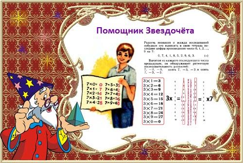 kinderyata_144682345821191189